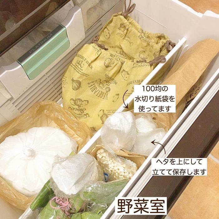 あれもこれも野菜室でシナ〜ッ…。そんなあるあるから脱却!保存方法まとめの画像15