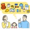 9月1日は防災の日!考えてみてほしい、子育て家庭の災害対策を特集!のタイトル画像