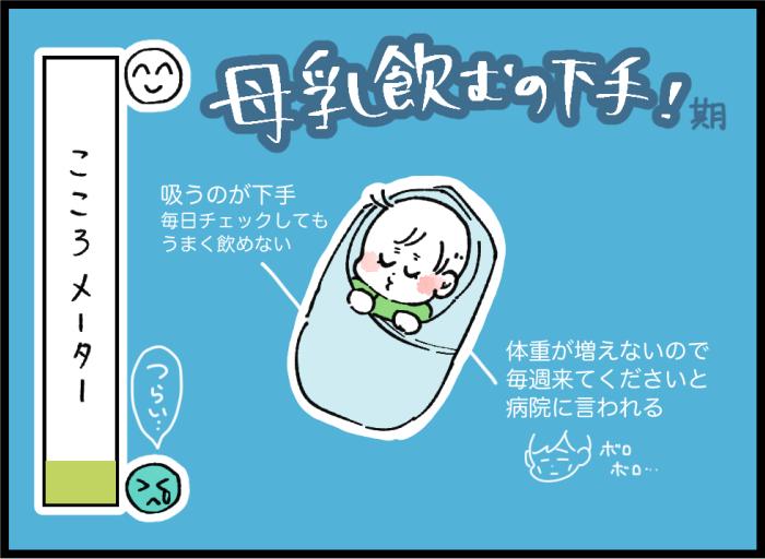 母乳、ミルク、離乳食、幼児食…。いつも悩んだ息子の「食」について、今思うことの画像4