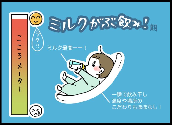 母乳、ミルク、離乳食、幼児食…。いつも悩んだ息子の「食」について、今思うことの画像5