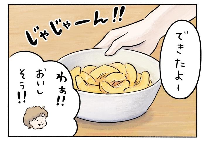 「すもも食べてみたい」娘の一言で、食卓の世界はこんなに広がるの画像7