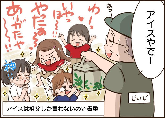 そんな食べ方ある?仰天した、子どもの食べ方をまとめました(笑)の画像5