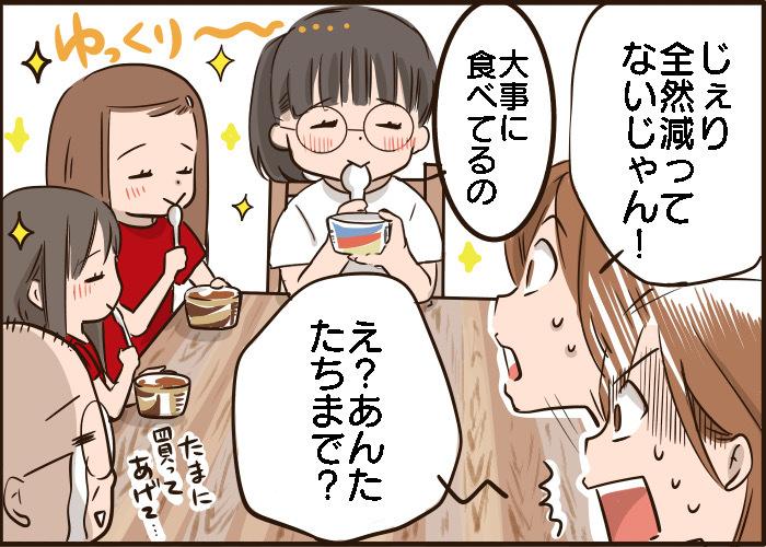 そんな食べ方ある?仰天した、子どもの食べ方をまとめました(笑)の画像8
