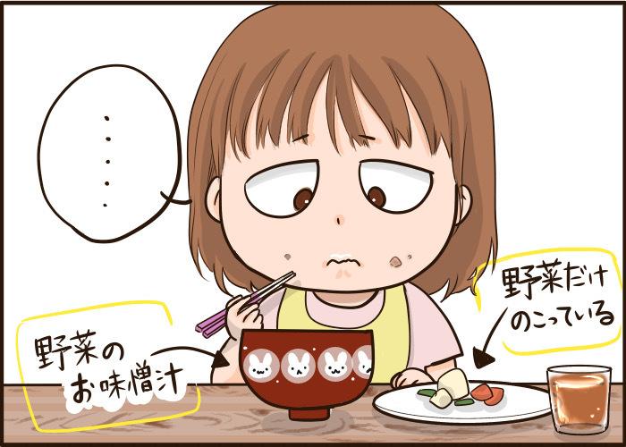 そんな食べ方ある?仰天した、子どもの食べ方をまとめました(笑)の画像9