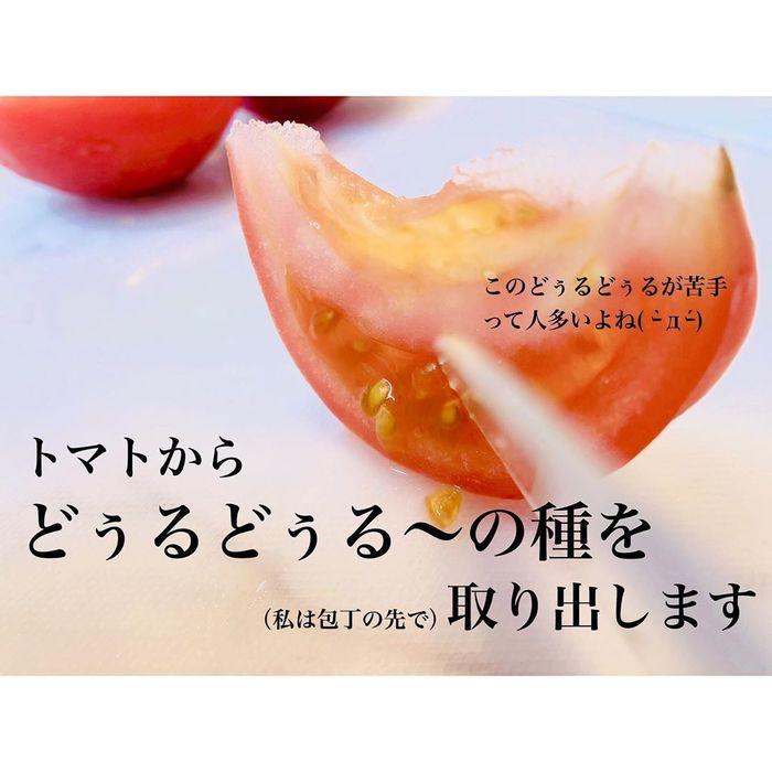 トマトの種、とって植えたらどうなる!?おうち時間に楽しむ家庭菜園の画像16