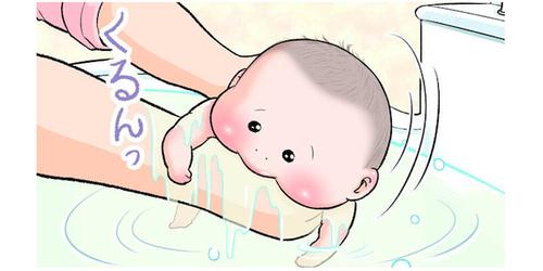 生後3日目。「赤ちゃん最高!」な瞬間が…沐浴時にきたー!!のタイトル画像