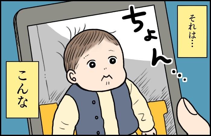 「その表情、もう一度見せてほしい」息子のとっておきの一枚の画像4