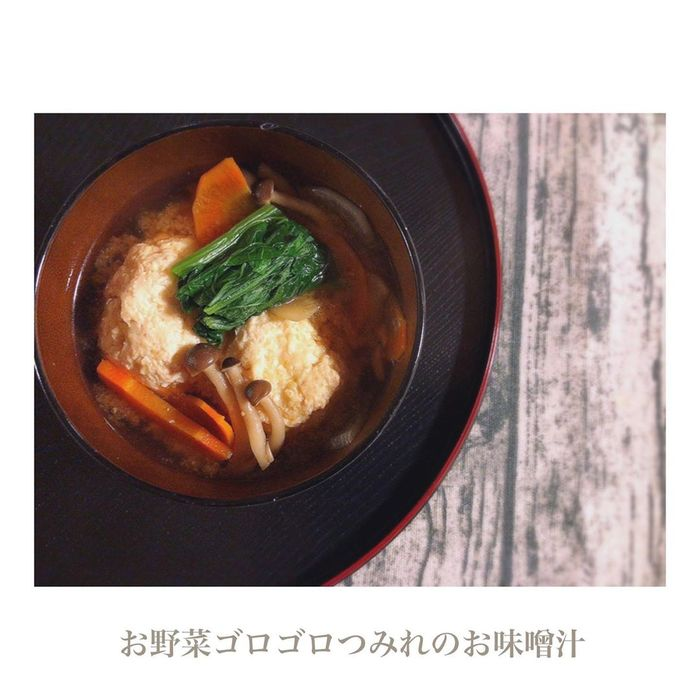野菜も肉もたっぷり、体ポカポカ♡出汁から作るお味噌汁レシピの画像1