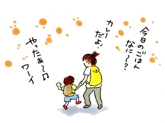 スキップできる日もあれば、できない日もある。お母さんだって、人間なんだ。の画像8