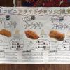 お料理ノートに、コンビニチキン比較も…!自由研究の力作、まとめました。のタイトル画像