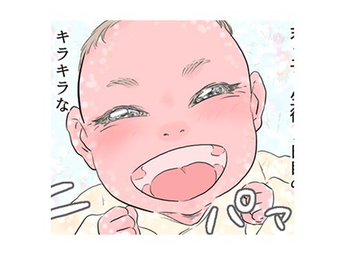 やっと出産したのに、抱っこもできないなんて。悔し涙を癒してくれたのは…のタイトル画像
