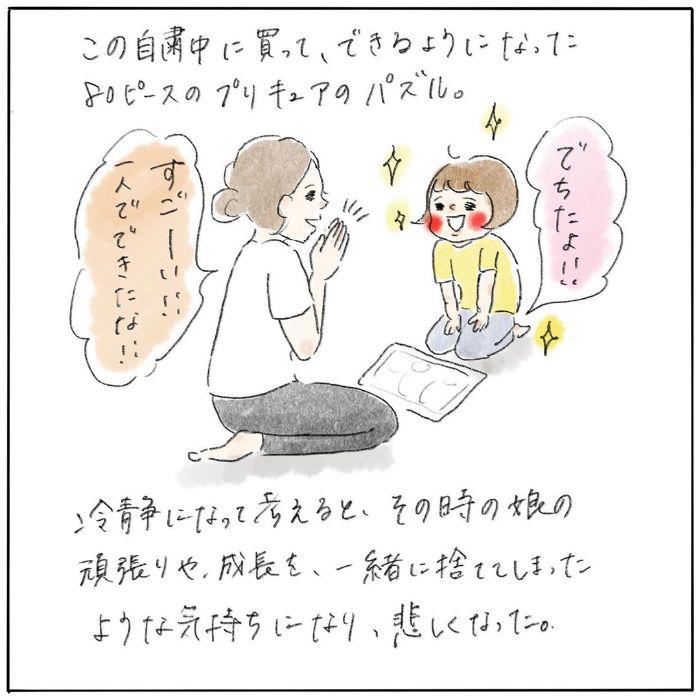 どうぞ、じゃないんかーい!…食べ方が斬新(笑)…今週のおすすめ記事!の画像8