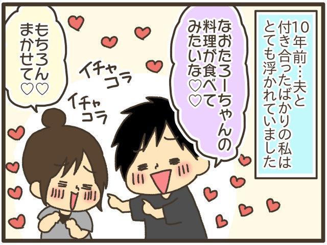 どうぞ、じゃないんかーい!…食べ方が斬新(笑)…今週のおすすめ記事!の画像10