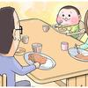 """生活の中心にある「食卓」。そこには、たくさんの""""家族の思い出""""が詰まっているのタイトル画像"""