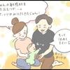 赤ちゃんの敏感な肌を守ってあげたい..!赤ちゃんの肌にやさしいおむつって?【プレゼントあり】のタイトル画像
