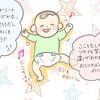 """新しいおむつが登場!赤ちゃんの肌を考えた、""""しっとりなめらか""""な肌触りのタイトル画像"""