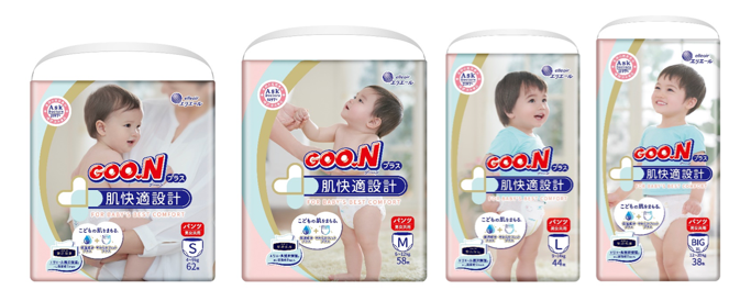 """新しいおむつが登場!赤ちゃんの肌を考えた、""""しっとりなめらか""""な肌触りの画像12"""