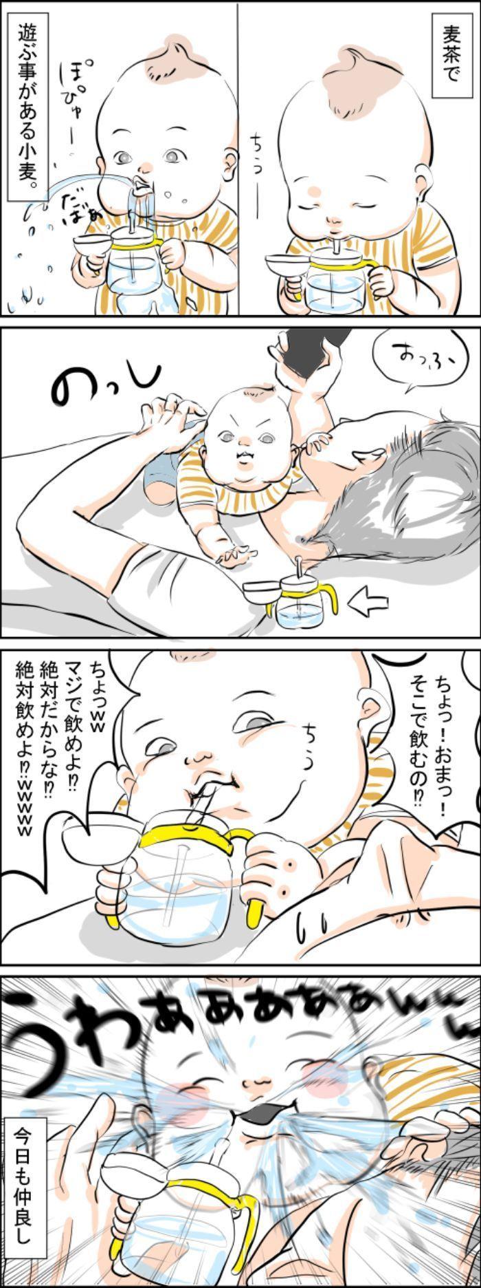 """パパ奮闘特集!ようこそ、名もなき家事が""""視える""""側へ…今週のおすすめ記事!の画像8"""