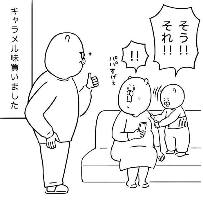 単語の「おでこ」を知らない我が子が、他の言葉で表現すると…ナイスセンス!の画像28