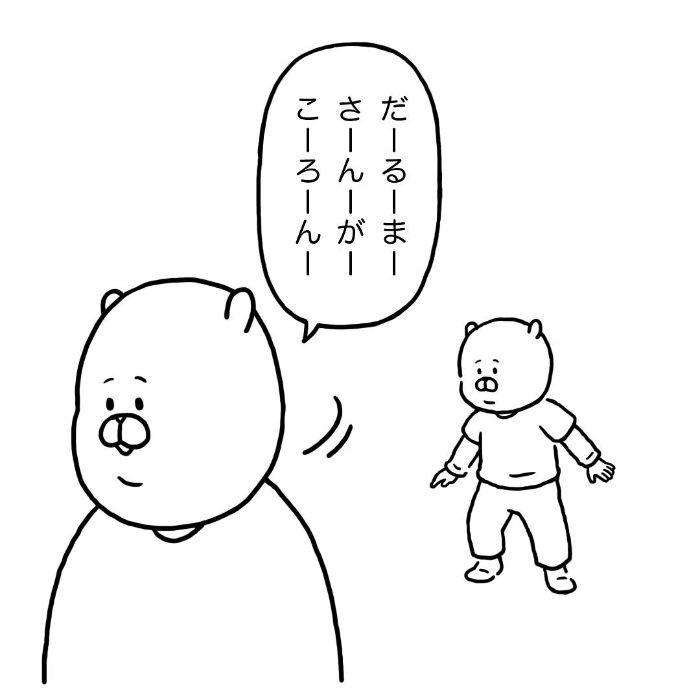 単語の「おでこ」を知らない我が子が、他の言葉で表現すると…ナイスセンス!の画像4