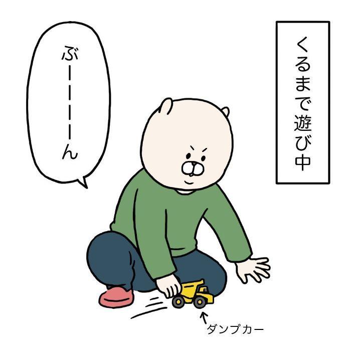 単語の「おでこ」を知らない我が子が、他の言葉で表現すると…ナイスセンス!の画像11