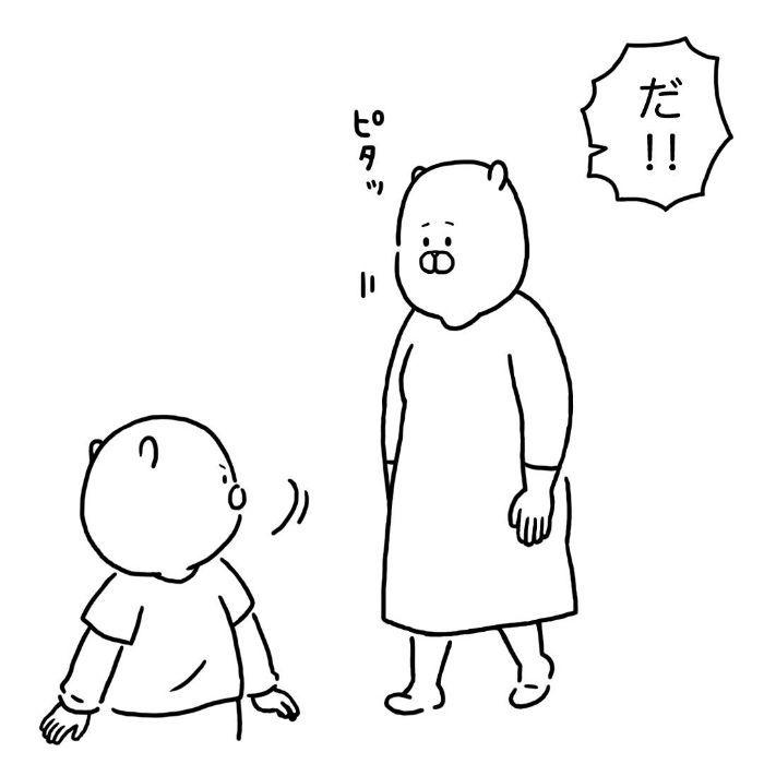 単語の「おでこ」を知らない我が子が、他の言葉で表現すると…ナイスセンス!の画像8