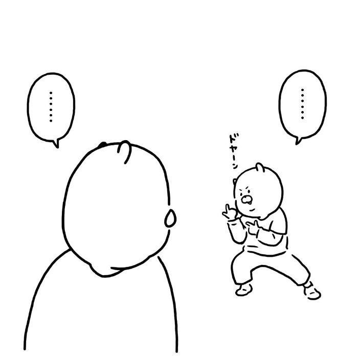 単語の「おでこ」を知らない我が子が、他の言葉で表現すると…ナイスセンス!の画像3