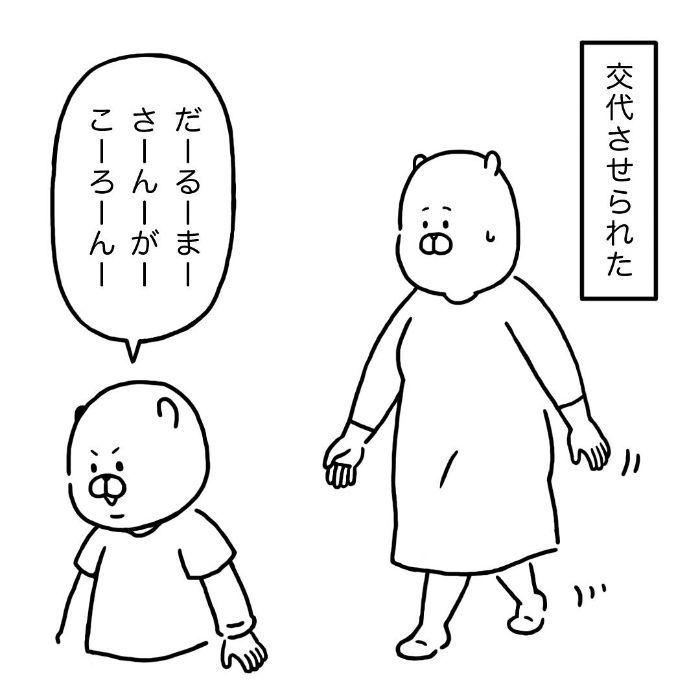 単語の「おでこ」を知らない我が子が、他の言葉で表現すると…ナイスセンス!の画像7