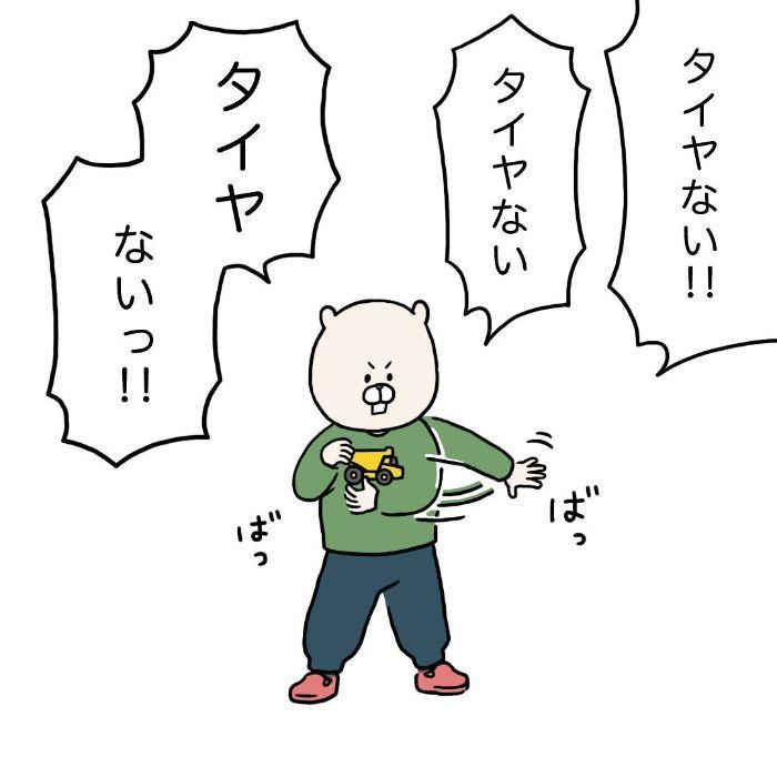 単語の「おでこ」を知らない我が子が、他の言葉で表現すると…ナイスセンス!の画像16