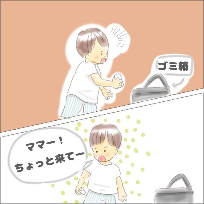 """3歳児、ゴミ箱で""""何か""""を発見。その後の行動が…エコすぎるの画像27"""