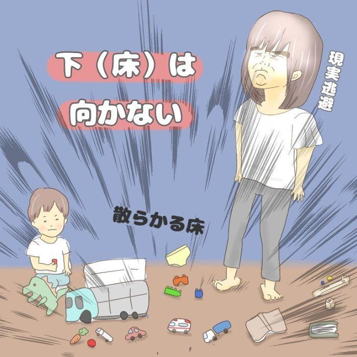 """3歳児、ゴミ箱で""""何か""""を発見。その後の行動が…エコすぎるの画像3"""