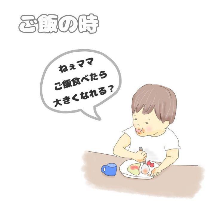 """3歳児、ゴミ箱で""""何か""""を発見。その後の行動が…エコすぎるの画像5"""