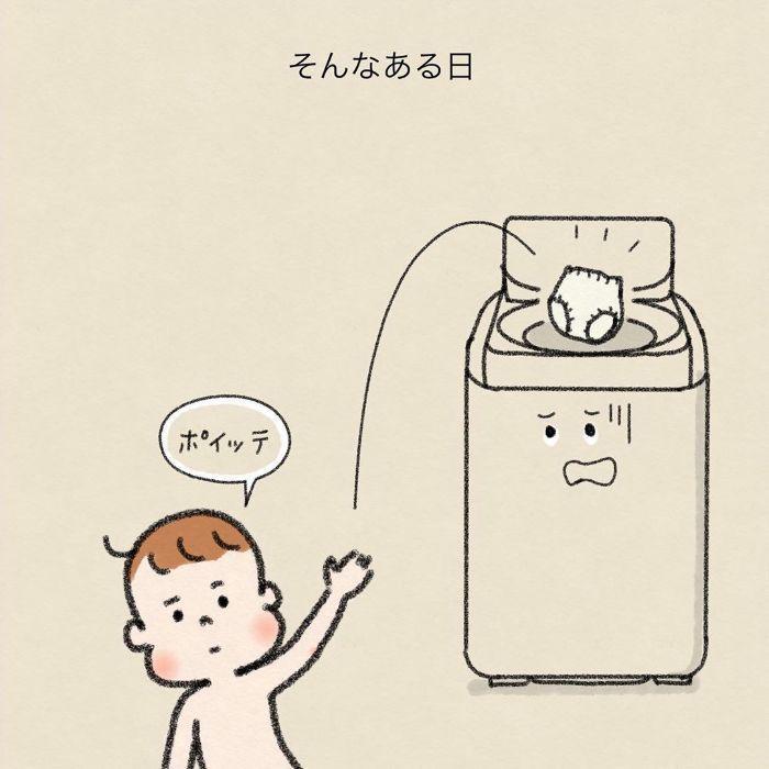 漢字の宿題に苦戦!パパの熱~い解説に、息子よ…その反応はないぞ(笑)の画像34