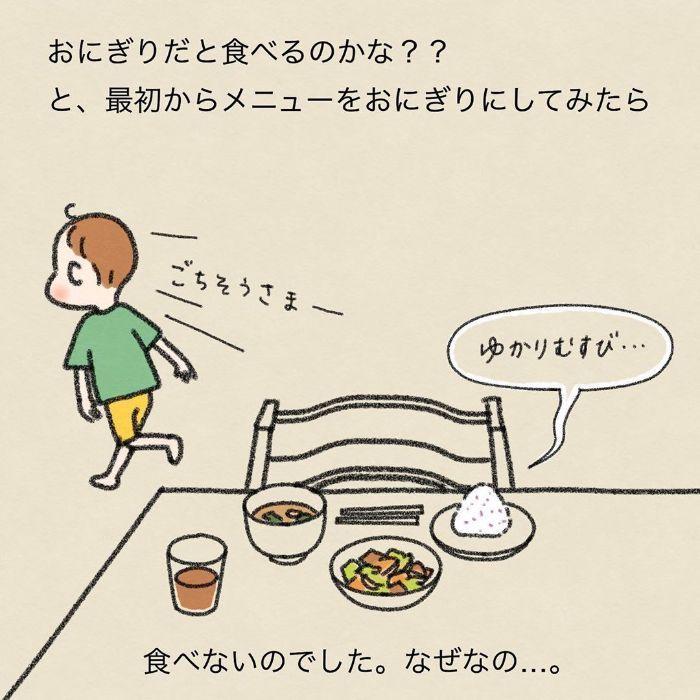 漢字の宿題に苦戦!パパの熱~い解説に、息子よ…その反応はないぞ(笑)の画像27