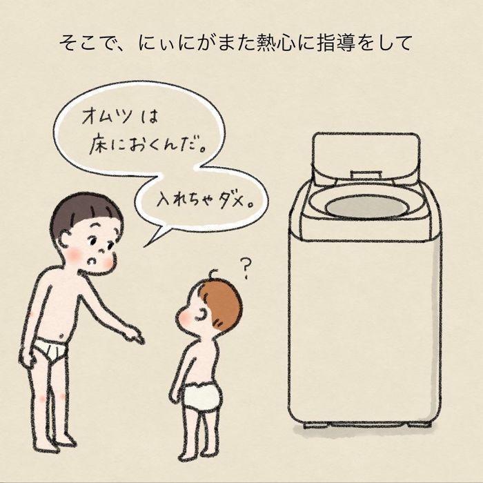 漢字の宿題に苦戦!パパの熱~い解説に、息子よ…その反応はないぞ(笑)の画像37
