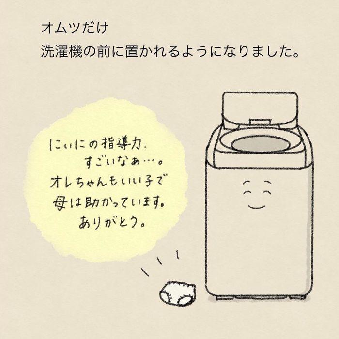 漢字の宿題に苦戦!パパの熱~い解説に、息子よ…その反応はないぞ(笑)の画像38