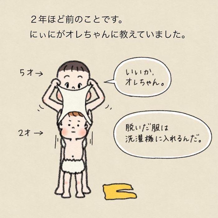 漢字の宿題に苦戦!パパの熱~い解説に、息子よ…その反応はないぞ(笑)の画像29