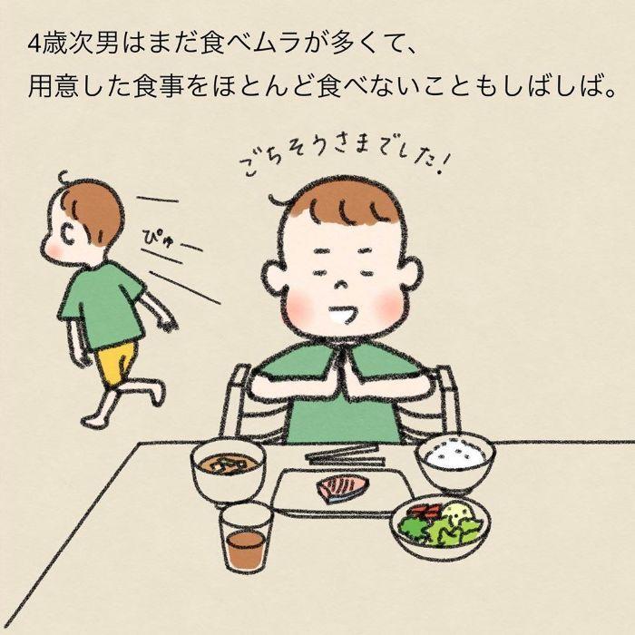 漢字の宿題に苦戦!パパの熱~い解説に、息子よ…その反応はないぞ(笑)の画像24