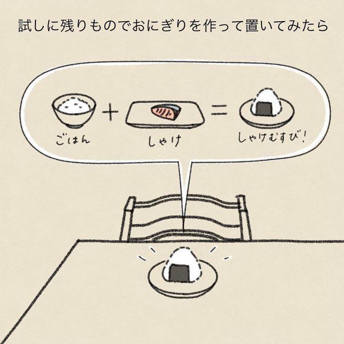 漢字の宿題に苦戦!パパの熱~い解説に、息子よ…その反応はないぞ(笑)の画像25