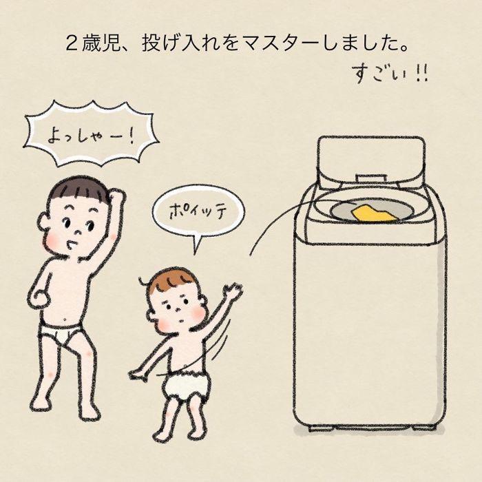 漢字の宿題に苦戦!パパの熱~い解説に、息子よ…その反応はないぞ(笑)の画像32