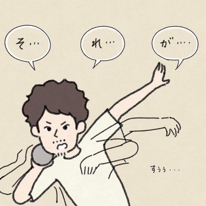 漢字の宿題に苦戦!パパの熱~い解説に、息子よ…その反応はないぞ(笑)の画像20
