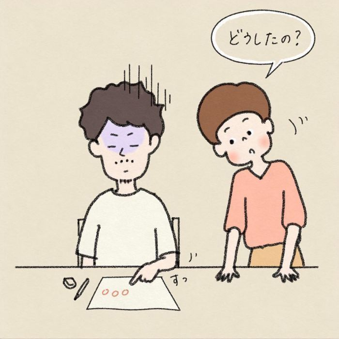 漢字の宿題に苦戦!パパの熱~い解説に、息子よ…その反応はないぞ(笑)の画像13