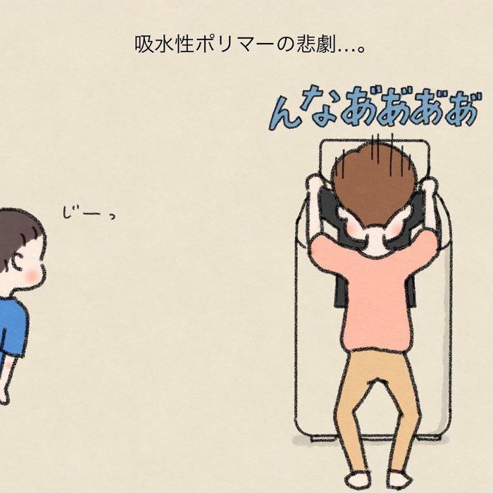 漢字の宿題に苦戦!パパの熱~い解説に、息子よ…その反応はないぞ(笑)の画像36