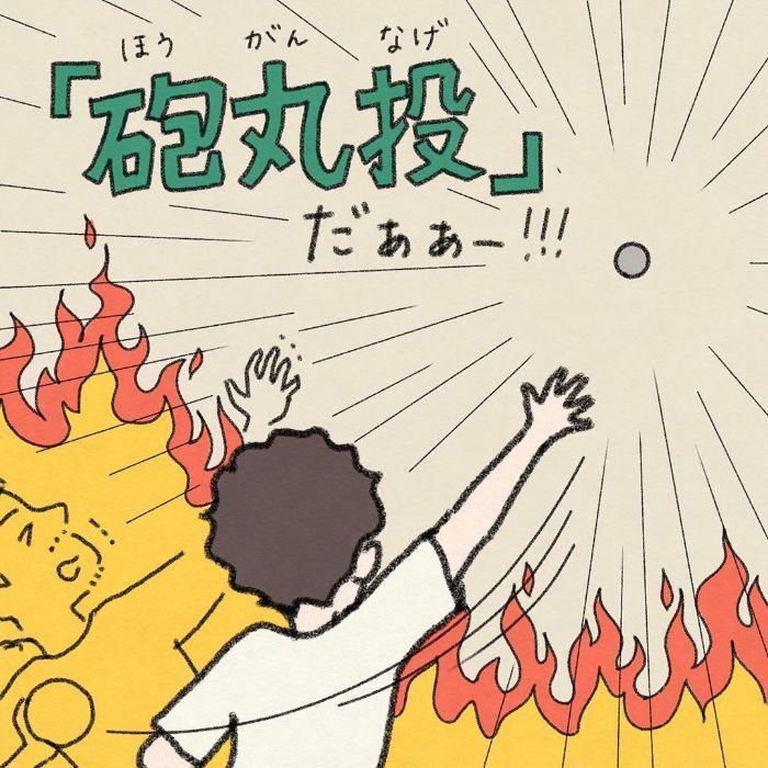 漢字の宿題に苦戦!パパの熱~い解説に、息子よ…その反応はないぞ(笑)の画像21