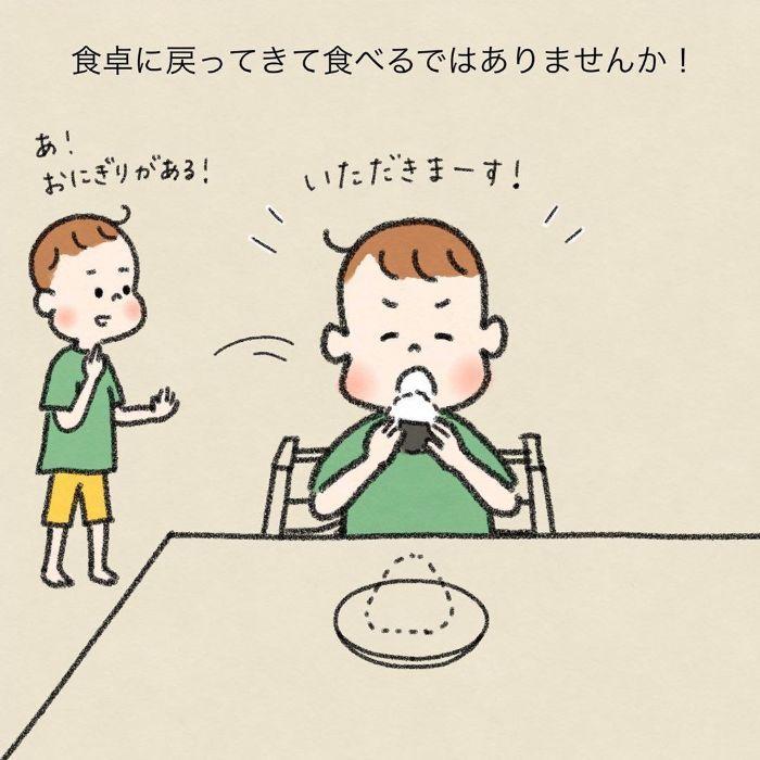 漢字の宿題に苦戦!パパの熱~い解説に、息子よ…その反応はないぞ(笑)の画像26