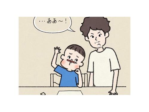 漢字の宿題に苦戦!パパの熱~い解説に、息子よ…その反応はないぞ(笑)のタイトル画像