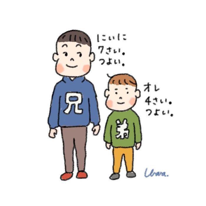 漢字の宿題に苦戦!パパの熱~い解説に、息子よ…その反応はないぞ(笑)の画像1