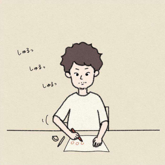 漢字の宿題に苦戦!パパの熱~い解説に、息子よ…その反応はないぞ(笑)の画像9