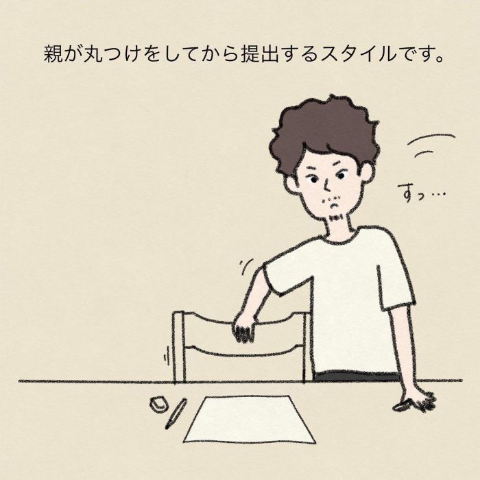 漢字の宿題に苦戦!パパの熱~い解説に、息子よ…その反応はないぞ(笑)の画像8