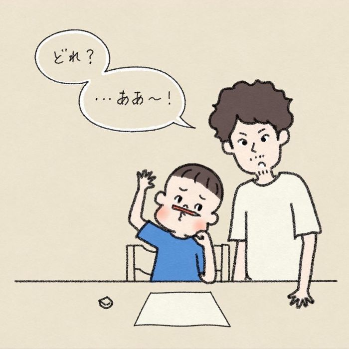 漢字の宿題に苦戦!パパの熱~い解説に、息子よ…その反応はないぞ(笑)の画像18